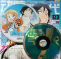 原抓《动感新时代》VOL.123 CD WAV/分轨/度盘 附DVD