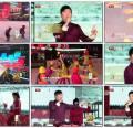 孙楠《北京(2017环球歌会)》1080P/TS/561M/百度