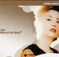 索尼小金标 Hi-Res:王菲《best of best》 DSF 百度云