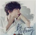 黄致列《Be ordinary》无损专辑FLAC/2017/BD