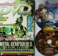 原抓《电新DVD》VOL.34 CD WAV/分轨/度盘 附DVD