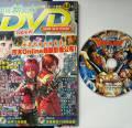 原抓《电新DVD》VOL.35 CD WAV/分轨/度盘 木有DVD