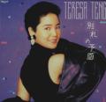 邓丽君《別れの予感》1987/APE/整轨/百度