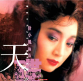 徐小凤《极品之选》2004/SACD/DSF/百度