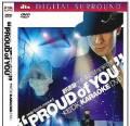 刘德华《你是我的骄傲演唱会 2CD》2002/FLAC/整轨/百度