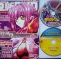原抓《电新DVD》VOL.38 CD WAV/分轨/度盘 附DVD