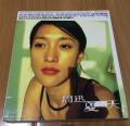 飞鱼原抓:周迅《夏天》2003 整轨WAV+LOG/百度