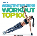 VA-Workout Top 100 Vol.1-2 2017/2CD/FLAC/分轨/百度