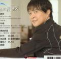 华语流行:翁立友《15CD》(闽南语)WAV+CUE/整轨/度盘