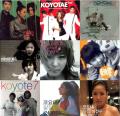 高耀太正规专辑全集 (1999-2009)FLAC/BD
