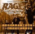 德著名重金速度能量:Rage资源包/音频+视频/92.88G