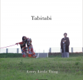 日流行:Every Little Thing《全集》FLAC/分轨/百度
