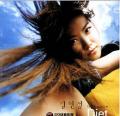 韩女歌手:金贤政《6CD》/无损/分轨/百度