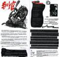 Chicken 8 原抓:判官 Punisher - 河蟹地狱 Harmonik Hell 2012 WAV/百度