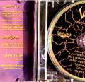 巴西激流:Violator《3专辑+2EP》[2004-2017],WAV/BD,自抓