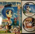 补缺·原抓《动感新势力》VOL.37 CD WAV/分轨/度盘 附VCD