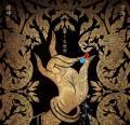 《我不是药神》主题曲:药神之歌/MP3/度盘