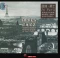 求片:蓝调·爵士 In Paris