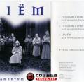 德新世纪名团Lesiem《14cd》2000-2005/flac/BD