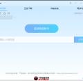 百度云盘下载工具,免登录,不限速!!!