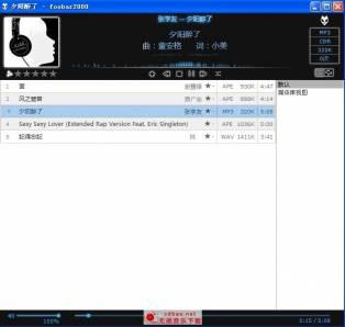 Foobar2000 v1.1.11 Final精美优化增强绿色整合版