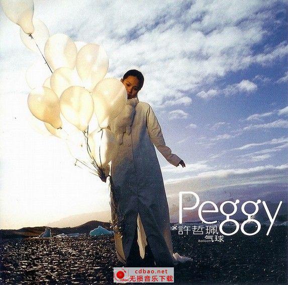 许哲佩《气球》ape/旋风/2001年专辑
