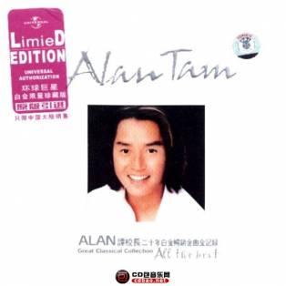 谭咏麟《二十年白金畅销金曲全记录 4CD》iTunes Plus AAC/百度云
