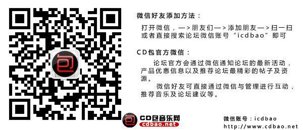 weixin2.jpg