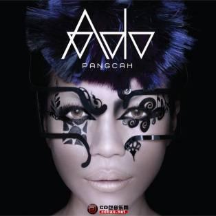 阿洛《棒炸- EP》2014 iTunes Plus AAC 百度云