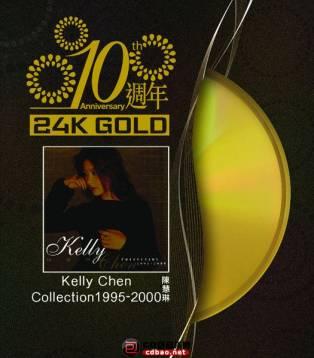 陈慧琳《10周年 陈慧琳 Collection 1995-2000》2010 iTunes Plus AAC/BD