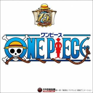AAA《Wake up! (アニメver.)》2014 iTunes Plus AAC/BD/海贼王主题曲
