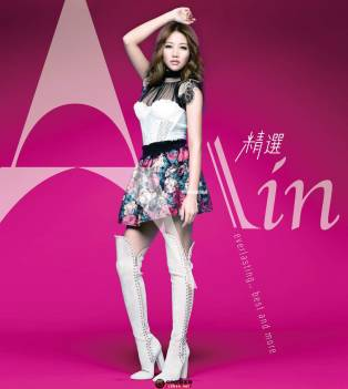A-Lin《精選A-Lin - Everlasting…Best and More》2014 iTunes Plus AAC/BD