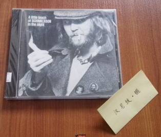Harry Nilsson《Little Touch of Schmilsson in the night》1987首版 原抓WAV
