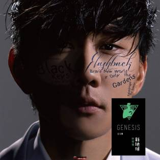 林俊杰《新地球/GENESIS》2014 iTunes Plus AAC/百度云