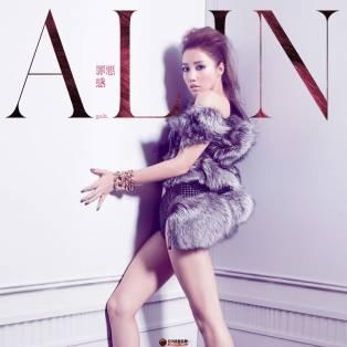 A-Lin黄丽玲《罪恶感》2014 iTunes Plus AAC/百度云