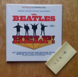 The Beatles《Help!》Capitol 2014重制版 原抓WAV/整轨/百度