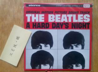 The Beatles《A Hard Day's Night》Capitol 2014重制版 原抓WAV/快传