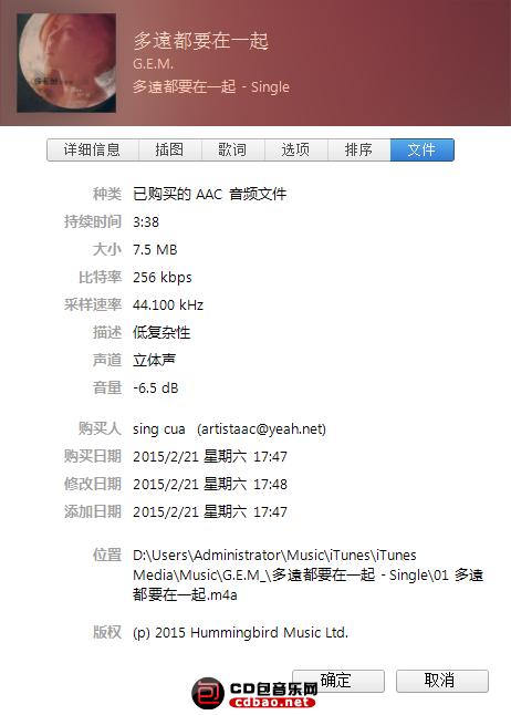 QQ图片20150221181346.png