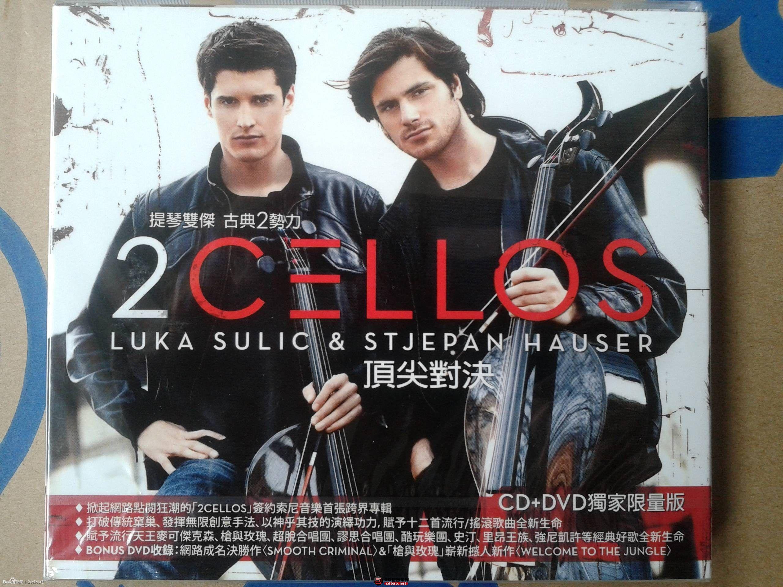 2Cellos -顶尖对决[1].jpg