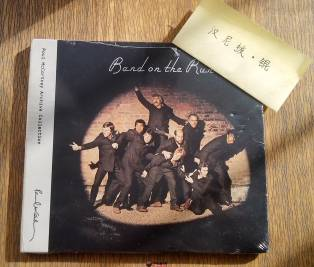 Paul Mccartney&Wings《Band On The Run》2010重制版 原抓WAV/整轨