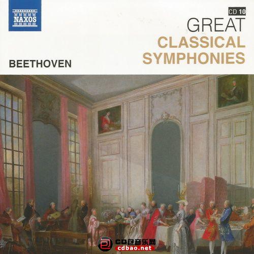 Classical Symphonies 10.jpg