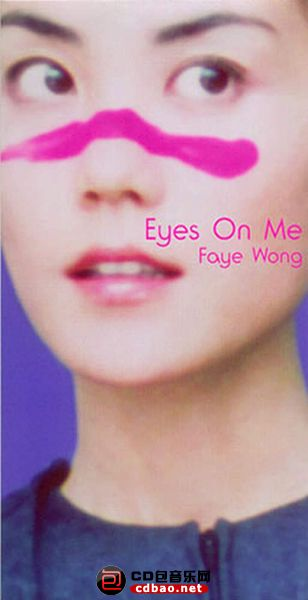Eyes On Me - Single.jpg