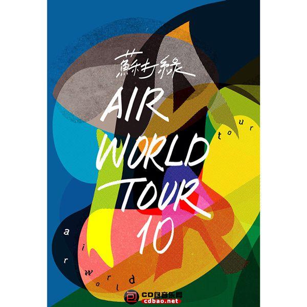 空氣中的視聽與幻覺演唱會.jpg