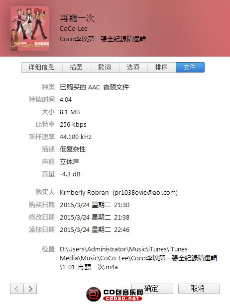 QQ图片20150325211207.png