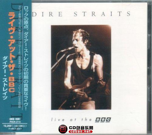 (1995) Live At The BBC [Vertigo – PHCR-2114].jpg