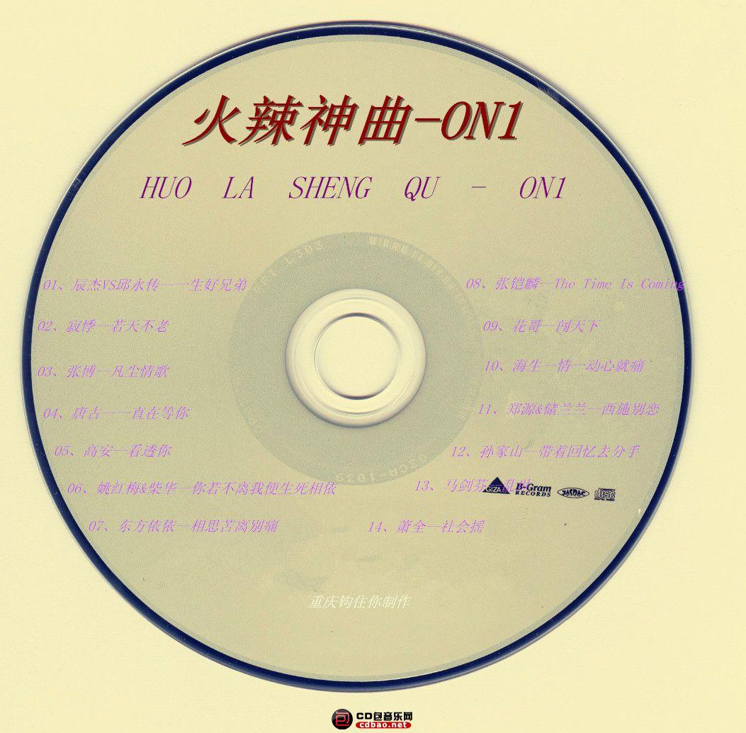 3CD.jpg