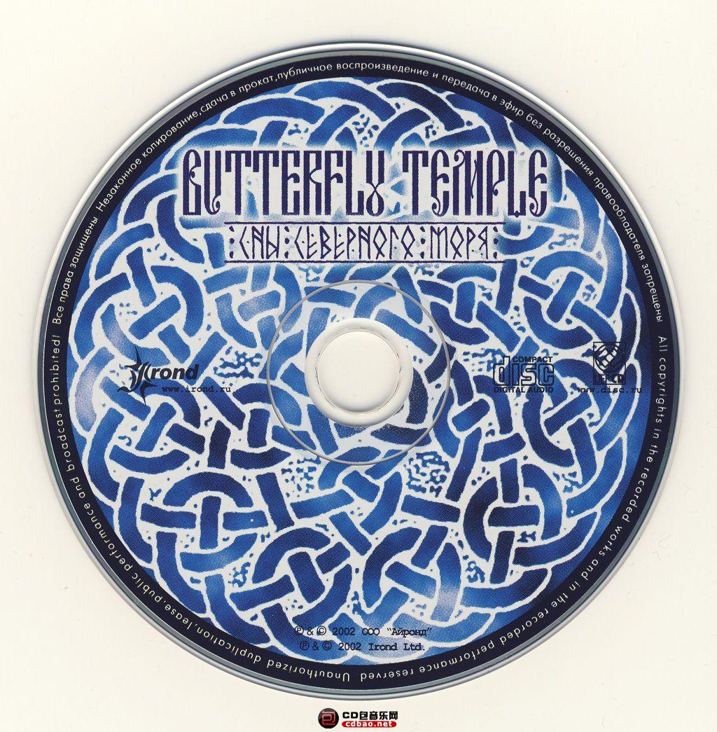 Butterfly Temple - 2002 - CD.jpg