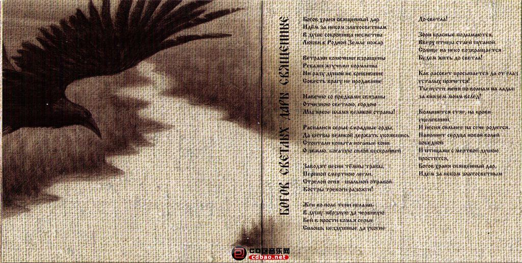Booklet_7.jpg