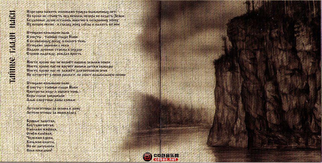 Booklet_8.jpg