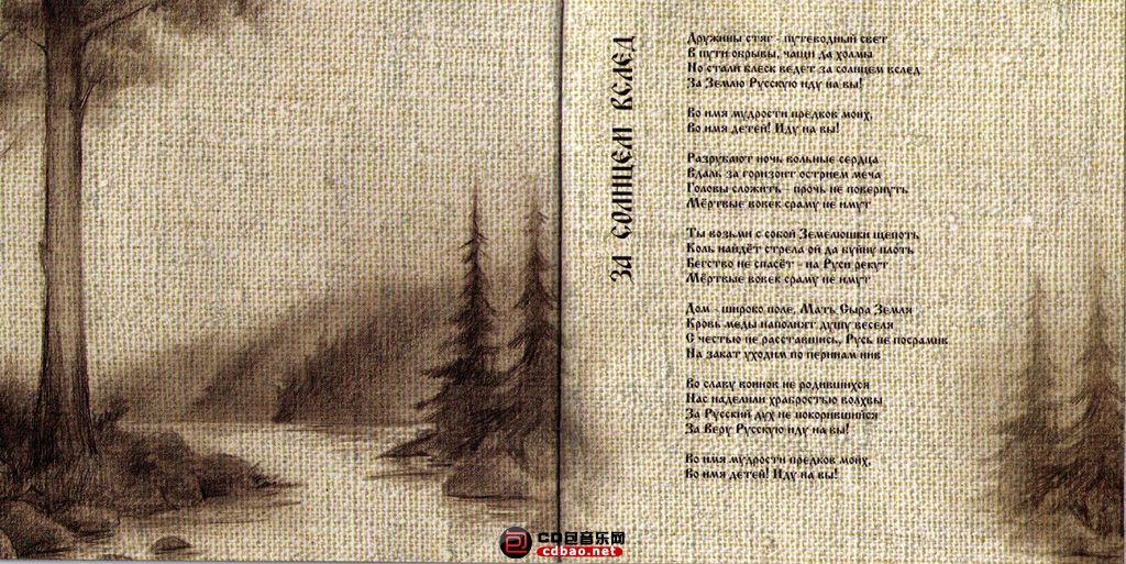 Booklet_9.jpg